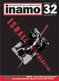 Inamo #32/2002: Israel-Palästina: Besatzung und Widerstand