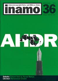 Inamo #36/2003: Arab Human Development Report
