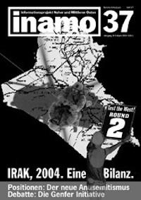 Inamo #37/2004: Irak, 2004. Eine Bilanz.