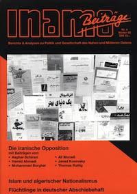 Inamo #4/1995: Die iranische Opposition