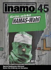 Inamo #45/2006: Palästina – HAMAS-Wahl