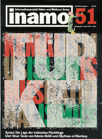 Inamo #51/2007: Türkei