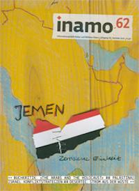 inamo, Heft 62: Jemen: Zerrissene Einheit