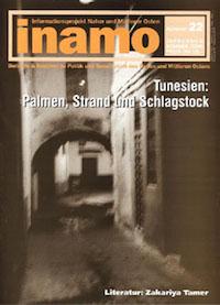 Inamo #22/2000: Tunesien: Palmen, Strand und Schlagstock
