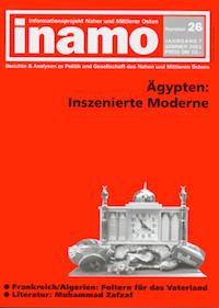 Inamo #26/2001: Ägypten: Inszenierte Moderne