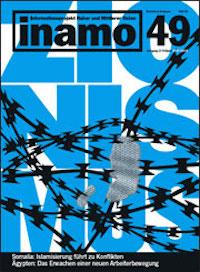 Inamo #49/2007: Der politische Zionismus und die Frage seines Überlebens