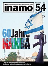 Inamo #54/2008: Palästina – 60 Jahre Nakba