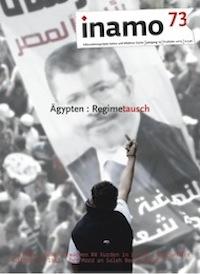 inamo, Heft 73: Ägypten: Regimetausch